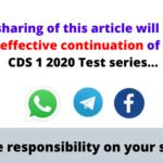 CDS 1 2020