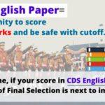 CDS-English-strategy