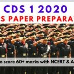 cds maths preparation
