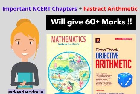 CDS Maths paper