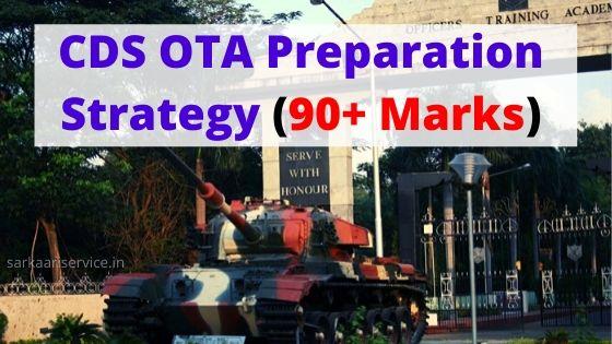 CDS OTA preparation