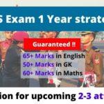 CDS-exam-books