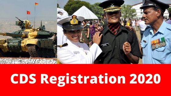 CDS Registration 2020 | CDS recruitment | Vacancy