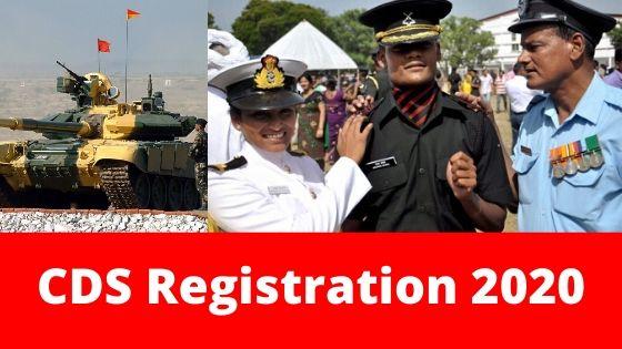 CDS registeration