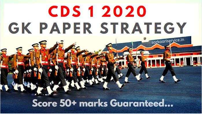 CDS 1 2020 GK Strategy