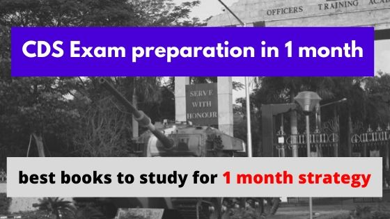 cds exam preparation