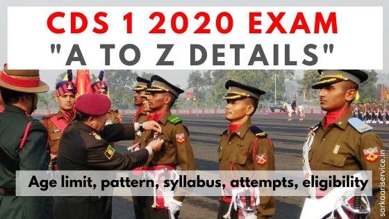 cds 1 2020 exam details