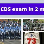 prepare for CDS exam