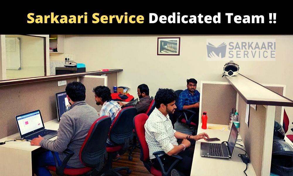 Sarkaari Service