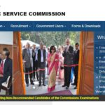 UPSC Official Website
