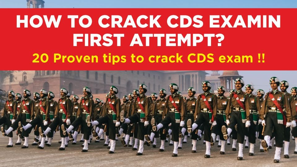 How to crack cds exam in first attempt