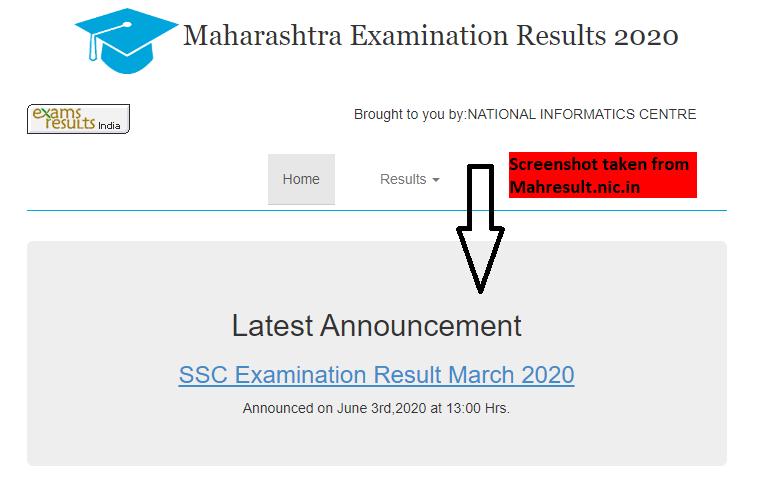 10th SSC Result 2020