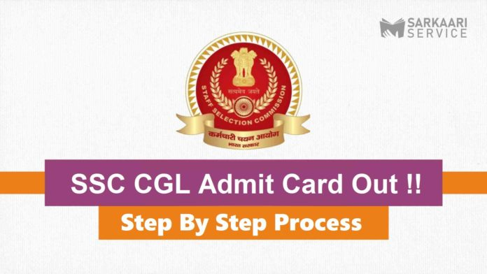 Download SSC CGL Admit Card