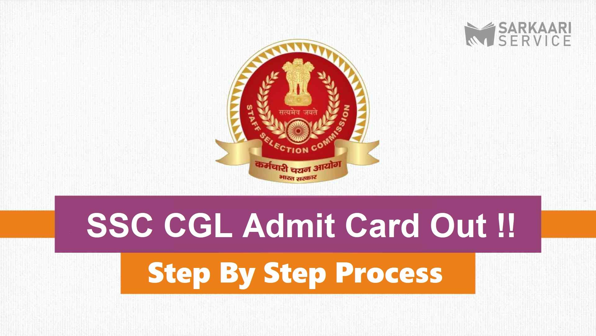 SSC CGL Admit Card 2020 Released | Step By Step Process