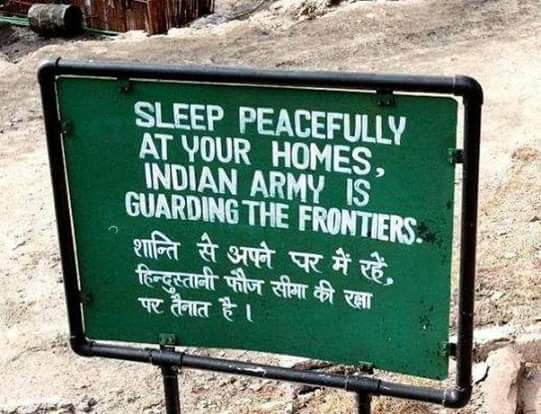 Indian army quotes for wallpaper