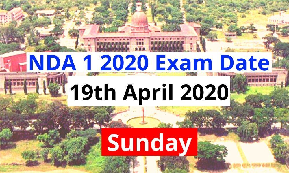 NDA 1 2020 Exam Date