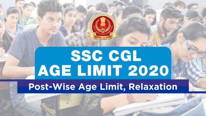 SSC CGL Age Limit 2020