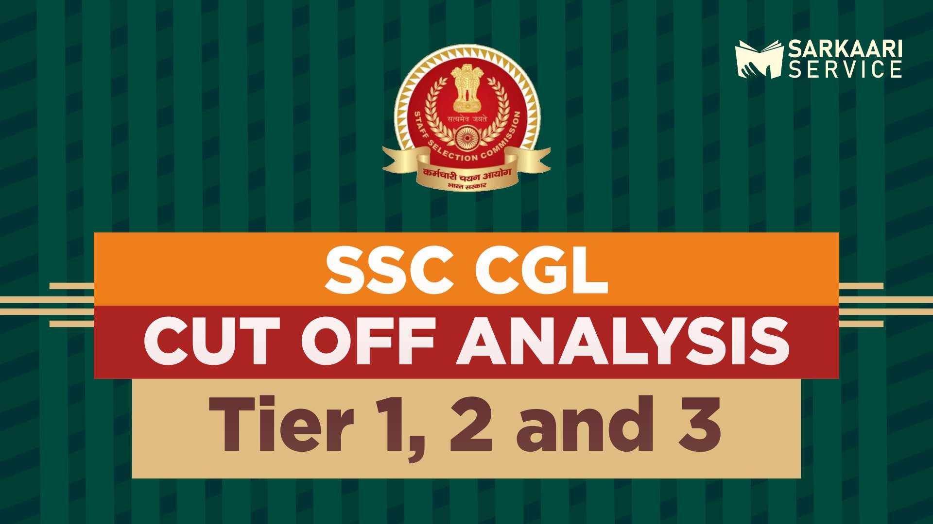 SSC CGL Cut off 2020