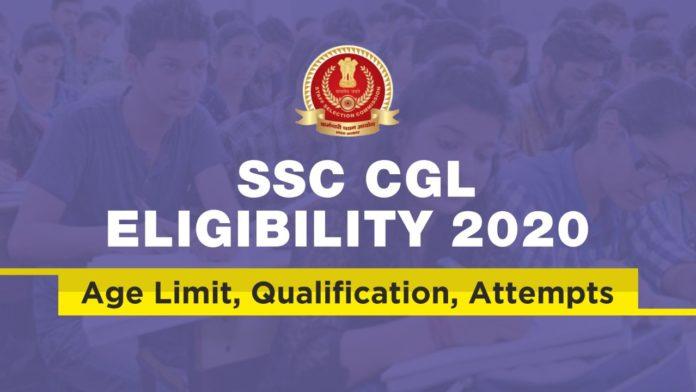 SSC CGL Eligibility 2020