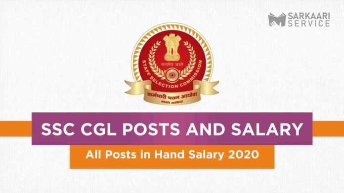 SSC CGL Posts and Salary
