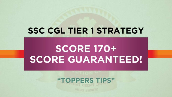 SSC CGL Tier 1 Preparation Strategy