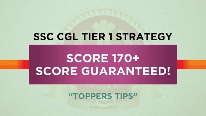 SSC CGL Tier 1 Preparation Strategy