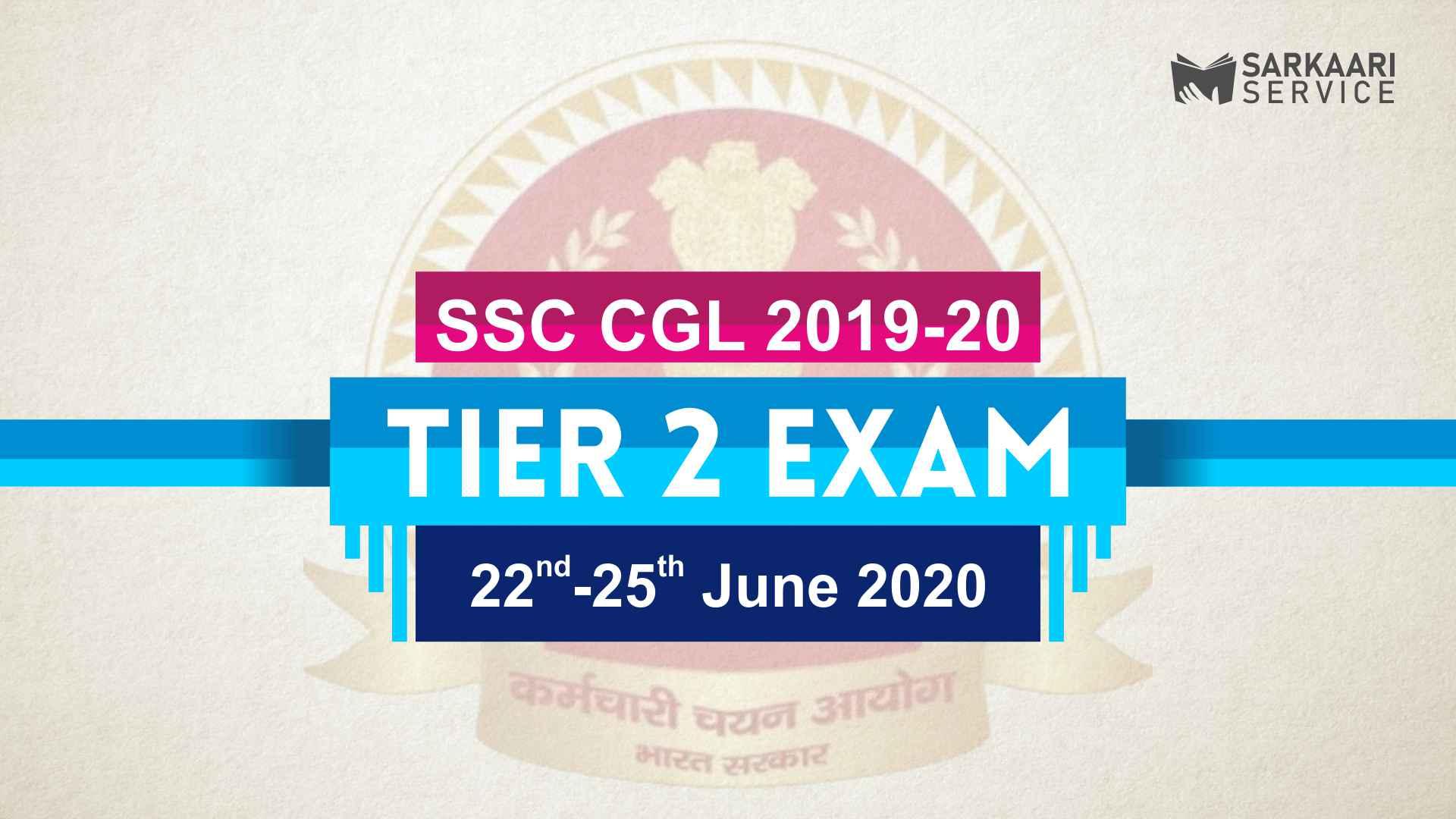 SSC CGL Tier 2 Exam Date 2019