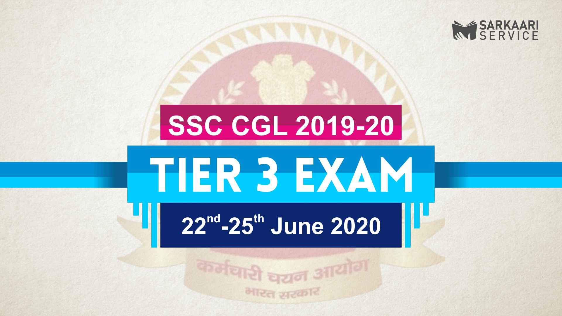 SSC CGL Admit Card 2019-20