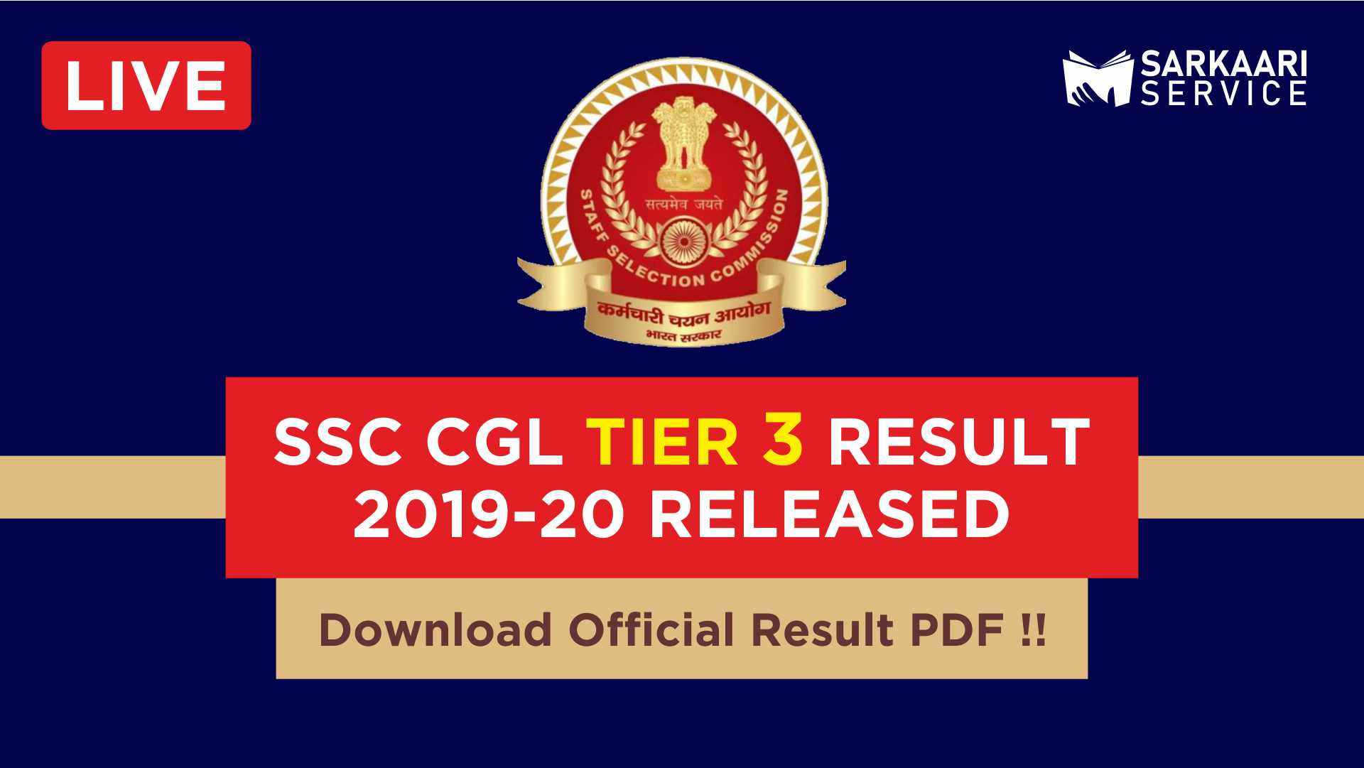ssc cgl tier 3 RESULT 2019