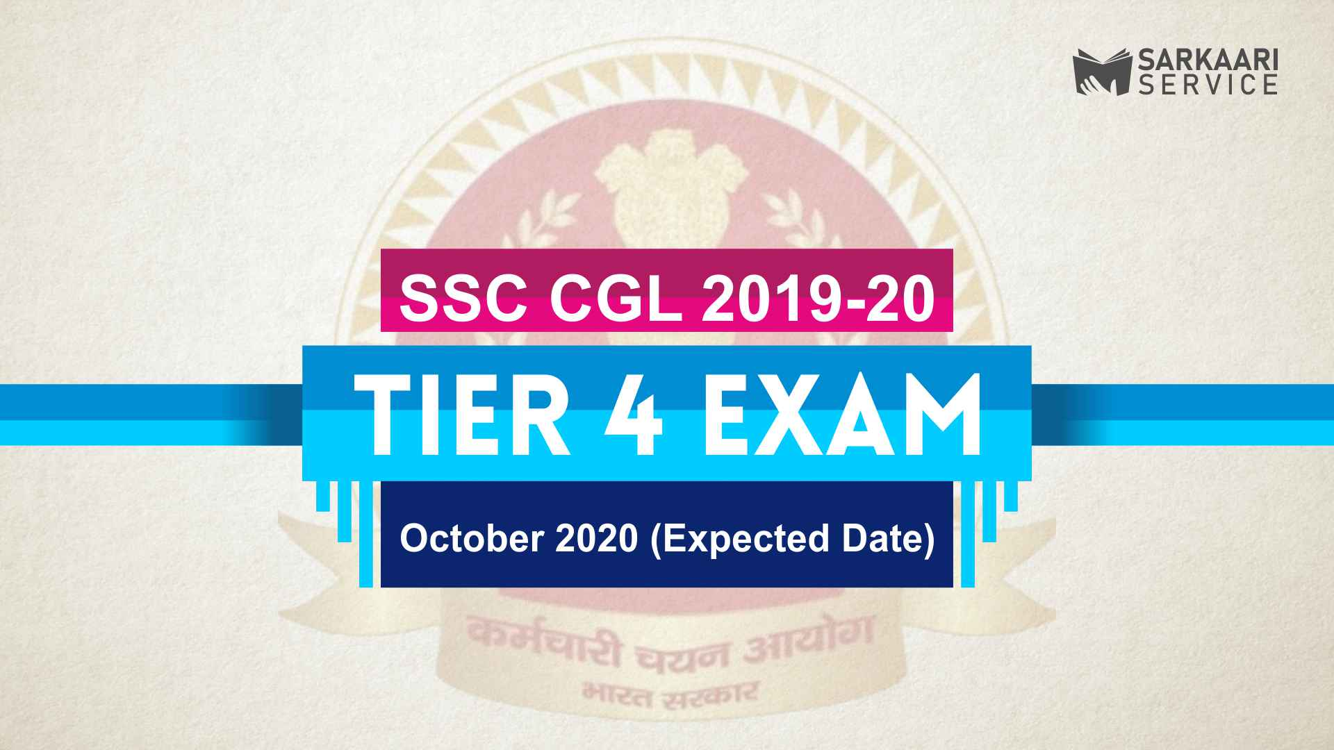 SSC CGL Tier 4 Exam Date 2019-20