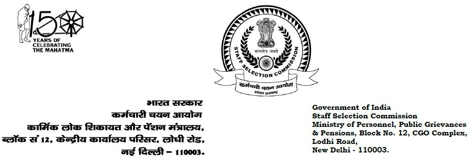 SSC CGL Notification
