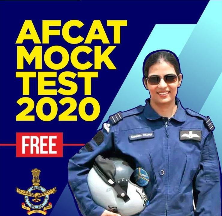 AFCAT Mock Test Free