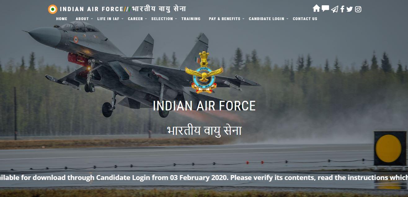 AFCAT Official Website
