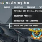 Download AFCAT Question Paper PDF