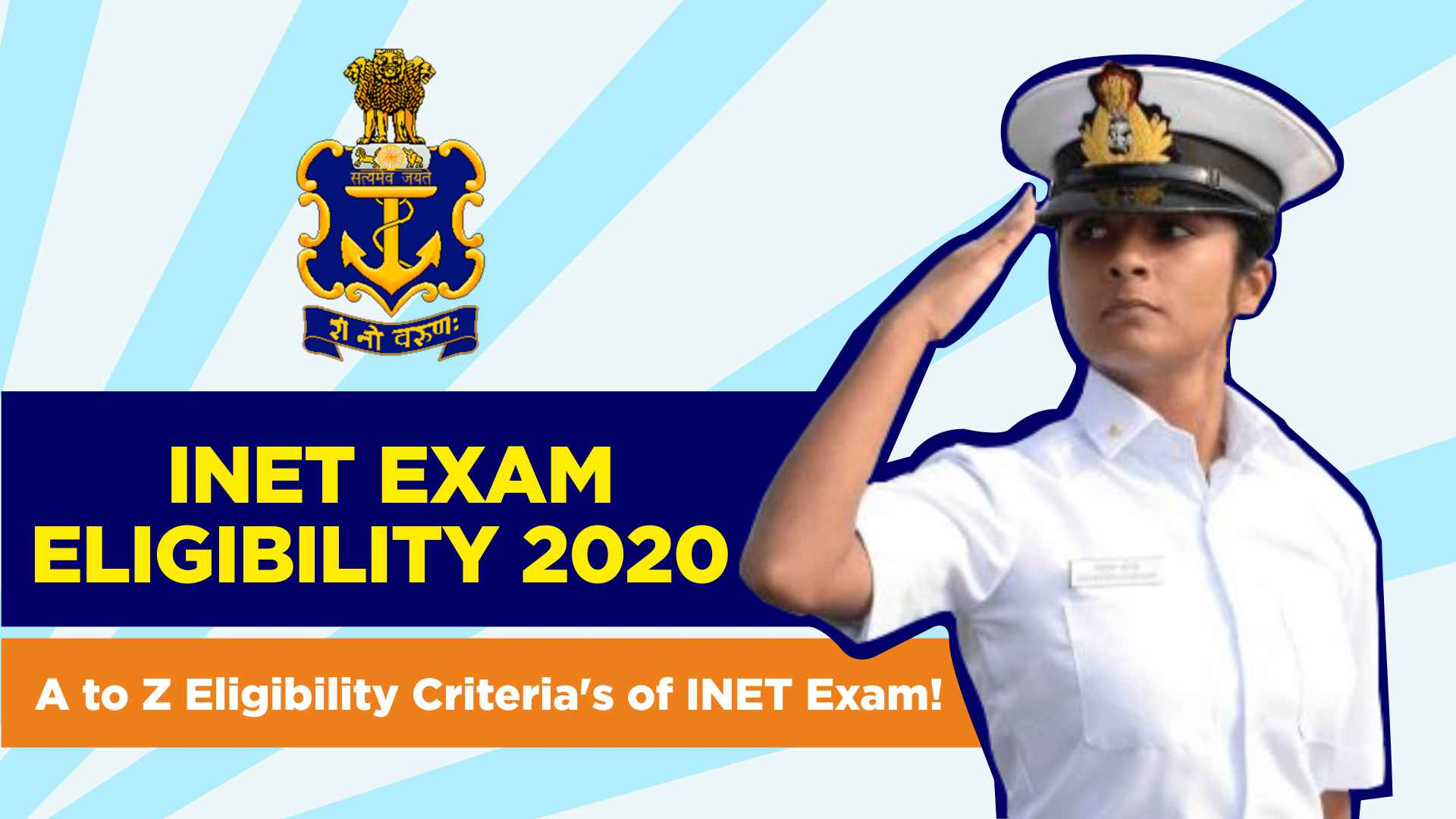 INET Eligibility 2020