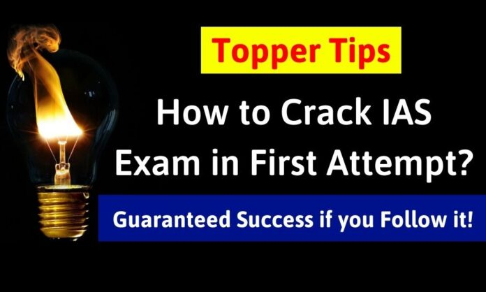 How to Crack IAS Exam in First Attempt