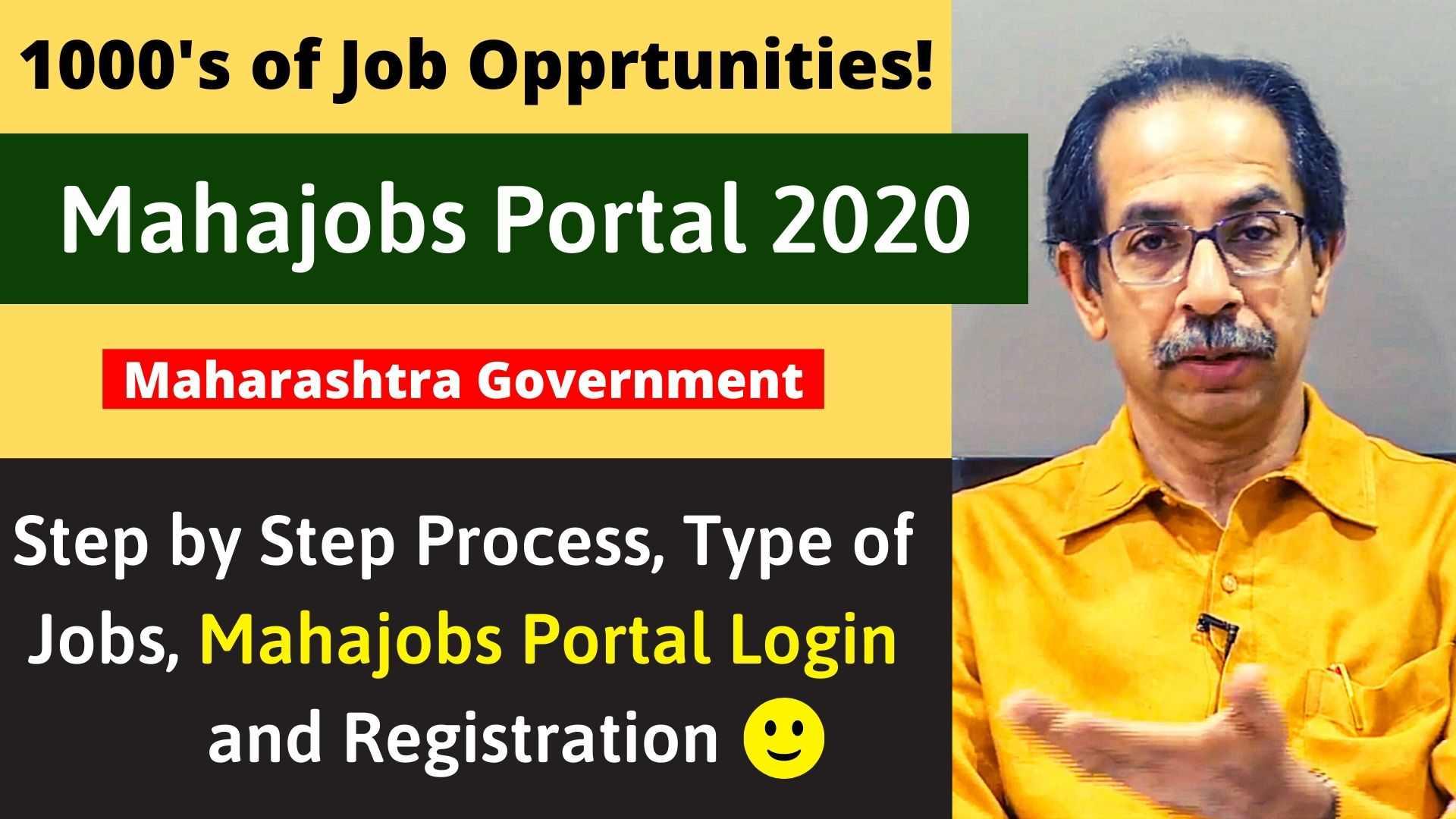 Mahajobs Portal 2020