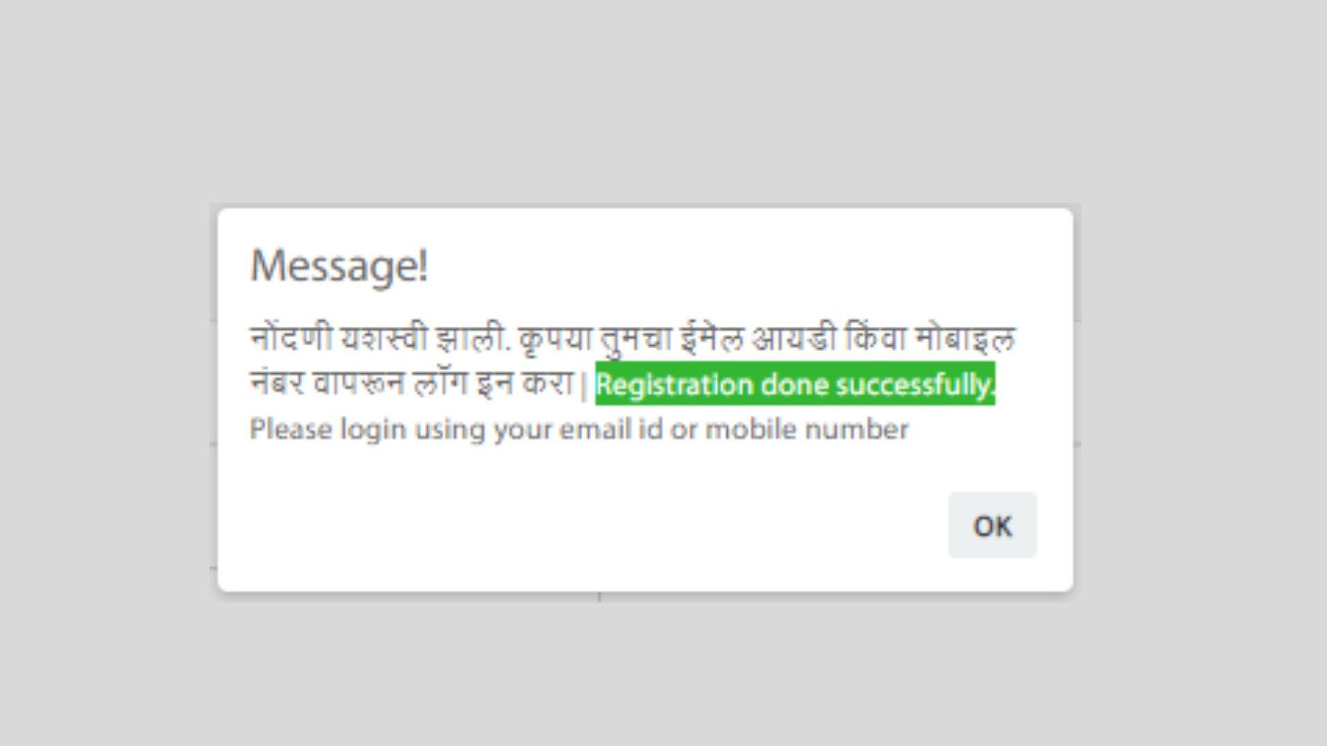Mahajobs portal registrationn