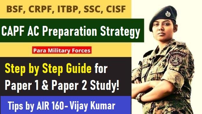 UPSC CAPF Final Merit List