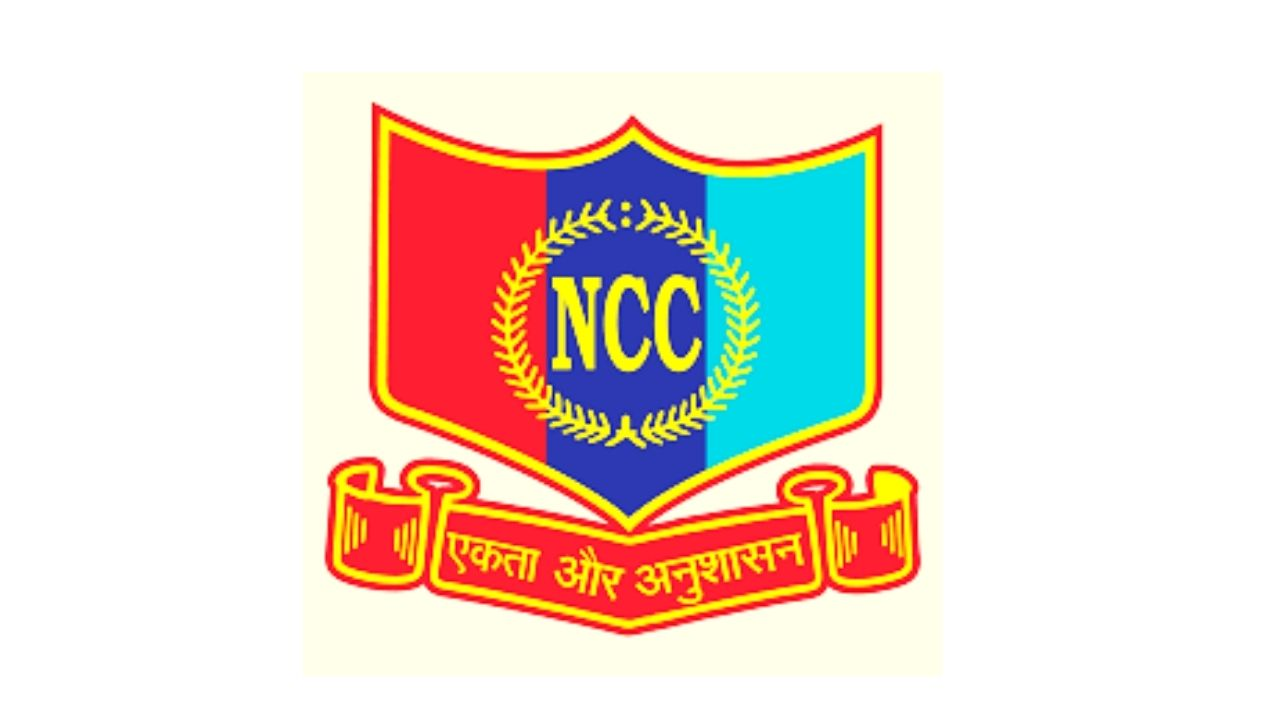 Indian Navy NCC Entry