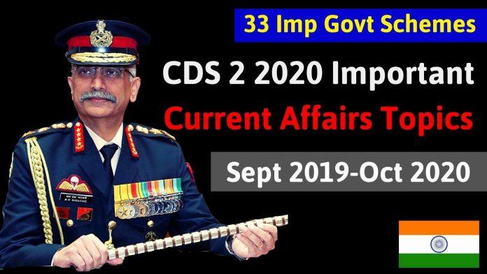 CDS 2 2020 Current Affairs PDF