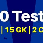 CDS 2 2020 Test Series Buy Now