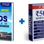 (Study Plan E-book + BONUS Study Material
